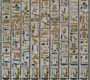 Hieroglyphs-from-Tomb-of-Ramses-6-in-the-Valley-of-the-Kings-Luxor-Egypt-600x535